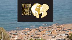 Τα World Travel Awards για πρώτη φορά στην Ελλάδα