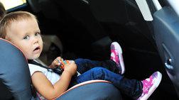 Χαρίστε ασφάλεια στο παιδί σας μέσα στο αυτοκίνητο