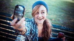 Είναι τα selfies ψυχολογική διαταραχή;