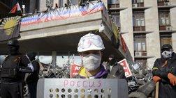 Φόβοι για ρωσική επέμβαση στην ανατολική Ουκρανία