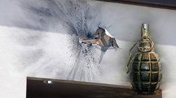 Εκρηξη χειροβομβίδας στο Αιγάλεω