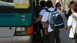 Προκαταρκτική για τις σχολικές μεταφορές