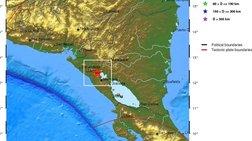 megalos-seismos-sti-nikaragoua