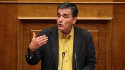 Αποχώρησε ο ΣΥΡΙΖΑ απο τη συζήτηση για τις τράπεζες