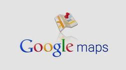 Τα δρομολόγια της ΤΡΑΙΝΟΣΕ στο Google Maps