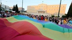 «Οικογενειακή Υπόθεση» το Athens Pride 2014