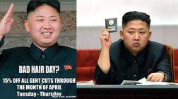 Ο κουρέας που γελοιοποίησε τον δικτάτορα της Β. Κορέας