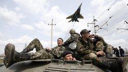 Ουκρανοί στρατιώτες αυτομολούν - Βάλτωσε η «αντιτρομοκρατική επιχείρηση» του Κιέβου
