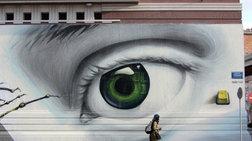 ΝΥΤ: Στην Αθήνα, τα γκράφιτι αξίζουν όσο χίλιες λέξεις κακουχίας