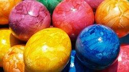 Πασχαλινά αυγά με φυσικές βαφές