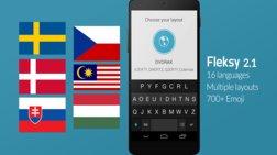 Σε 205 χώρες το Fleksy που «μιλά» 15 γλώσσες