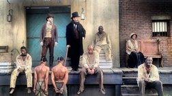Στηβ Μακ Κουίν: Μην γιορτάζετε, υπάρχουν ακόμα σκλάβοι