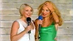 Όταν η Ελένη τραγουδούσε για τη Ρούλα [βίντεο]