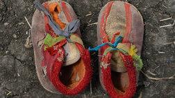 Τα «αναστάσιμα παπούτσια» των προσφύγων του Σουδάν
