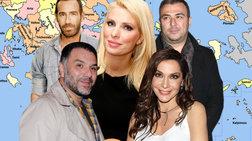 o-xartis-tou-pasxa-pou-tha-pane-oi-celebrities