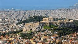 Pixathlon: Απαθανάτισε τη δική σου Αθήνα