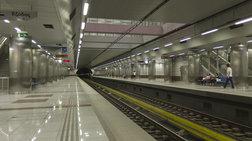 mexri-doukissis-plakentias-kai-simera-to-metro
