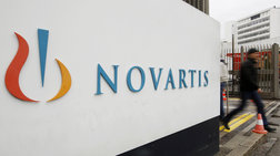 deal-upsous-16-dis--gia-novartis--glaxosmithkline
