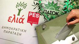 elia-pes-kaioligon-apo-pasok