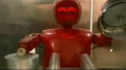 Ρομπότ σεφ ανέλαβαν κινέζικο εστιατόριο