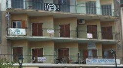 Βρήκαμε τη «δεξιά πολυκατοικία» στη Ναύπακτο!