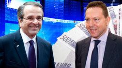 pleonasma-me-ti-boula-tis-eurostat