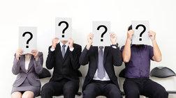 Δημόσιο:Από εξετάσεις και συνέντευξη οι προϊστάμενοι