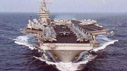 Στρατιωτικά γυμνάσια από το ρωσικό ναυτικό