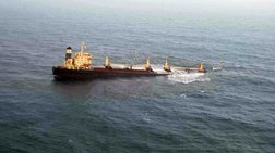 Βυθίστηκε πλοίο - Τρεις αγνοούμενοι