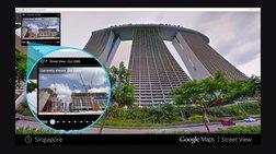 H Google γίνεται χρονομηχανή μέσω Google maps