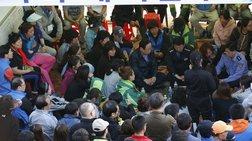 Κορέα: Γονείς προπηλάκισαν τον υπουργό ναυτιλίας