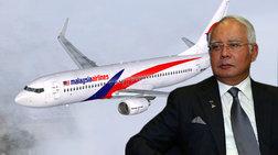 Το Boeing πετούσε εκτός πορείας και κανένας δεν ασχολήθηκε