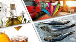 Τα ελληνικά προϊόντα που κατακτούν τις διεθνείς αγορές