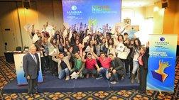 Βραβεία ΕΛ.ΠΕ.: Ο Όμιλος στηρίζει τη νεά γενιά