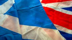 Εκστρατεία της Βρετανίας κατά της ανεξαρτησίας της Σκωτίας
