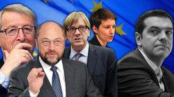 prwto-debate-twn-upopsifiwn-gia-tin-komision