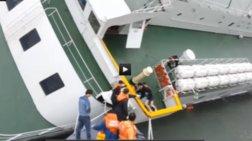 Ντοκουμέντο: Καπετάνιος και πλήρωμα εγκαταλείπουν τους επιβάτες αβοήθητους