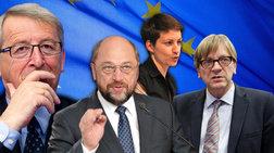 oi-theseis-twn-upopsifiwn-proedrwn-gia-tin-komision-sto-prwto-euro-debate