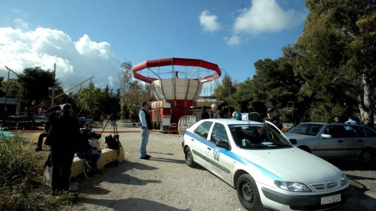 upeuthunoi-tou-louna-park--katigorountai-gia-anthrwpoktonia-me-dolo