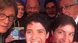 H Selfie του ευρω-ντιμπέιτ
