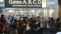Επιβάτης παίρνει λάθος πτήση χωρίς κάρτα επιβίβασης