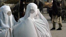Αφγανιστάν: Έκοψαν τη μύτη και τα αυτιά του βιαστή του παιδιού τους