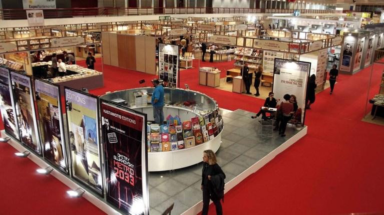Διεθνής Έκθεση Βιβλίου Θεσσαλονίκης