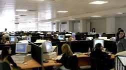 Πρόσληψη 14.000 μονίμων υπαλλήλων το 2014