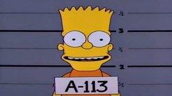 Το μυστήριο του αριθμού Α113 λύθηκε!