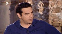 o-aleksis-tsipras-gia-to-eurw-ston-alpha