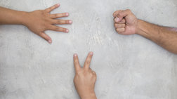 Πώς θα κερδίσετε στο «πέτρα-ψαλίδι-χαρτί»