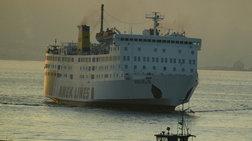 Συνεχίζονται οι έλεγχοι στο πλοίο «Πρέβελης»