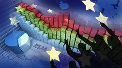 Ενα «Μανιφέστο» για την Ευρώπη