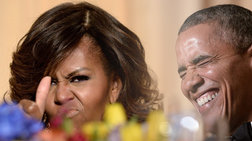 Ομπάμα: «Εθαψε» τους πάντες και το διασκέδασαν
